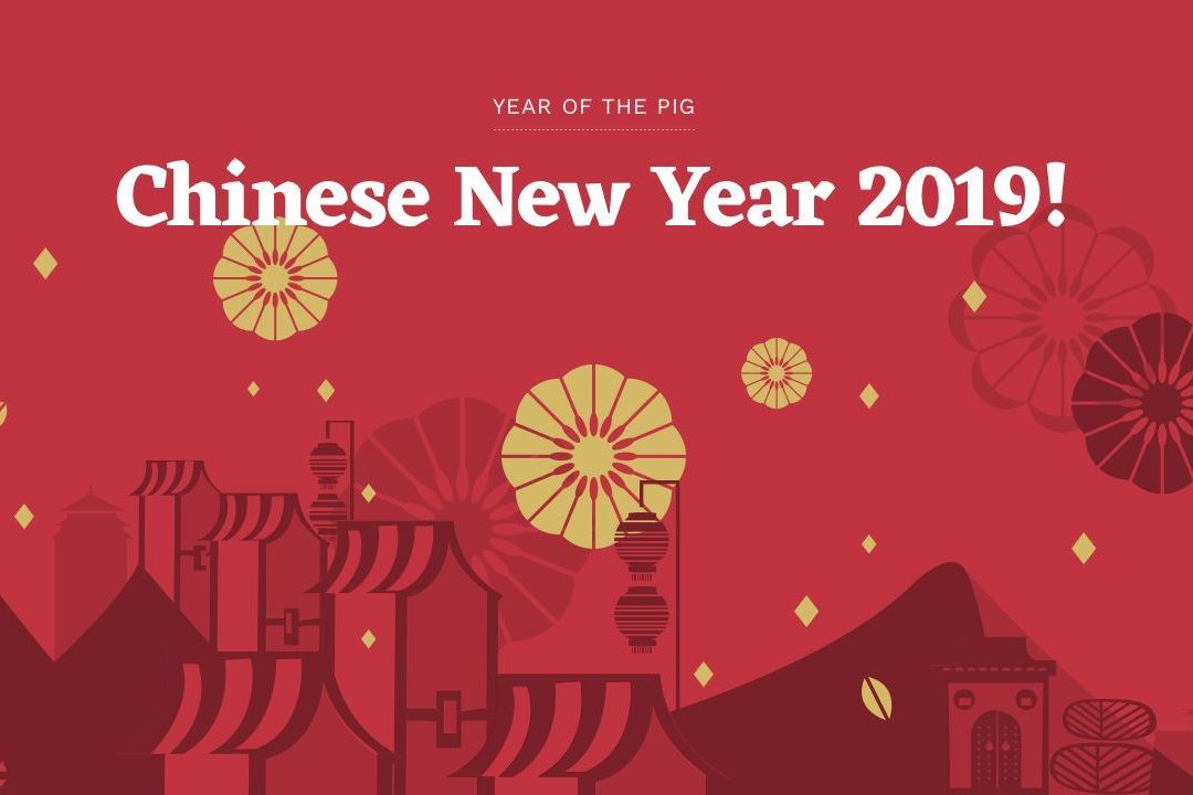 Chinese New Year & Global Production Capacity
